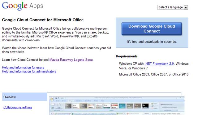 microsoft officeからgoogleドキュメントにファイルを即時アップする