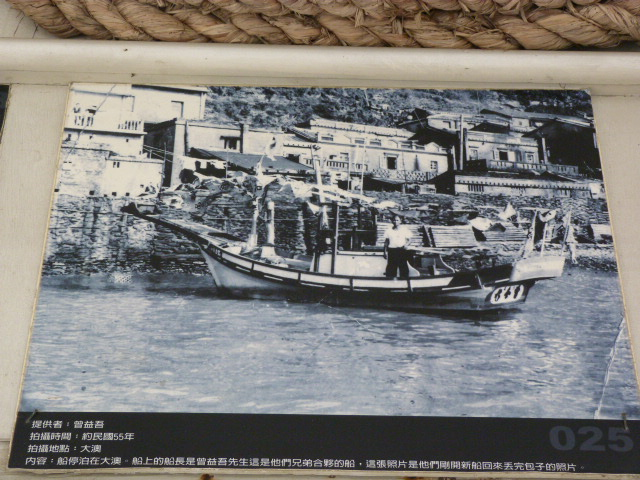 TAIWAN .Le port de SU AO - P1090197.JPG