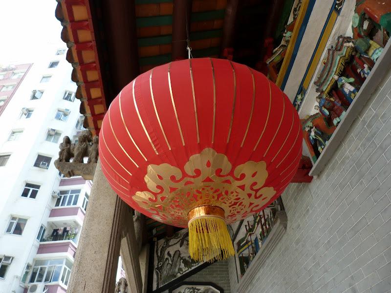Aller retour a Hong Kong - P1140625.JPG