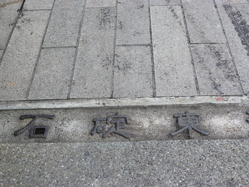 TAIWAN Shiding - P1140273.JPG