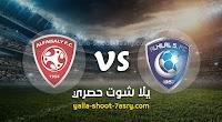 نتيجة مباراة الهلال والفيصلي اليوم 25-08-2020 الدوري السعودي