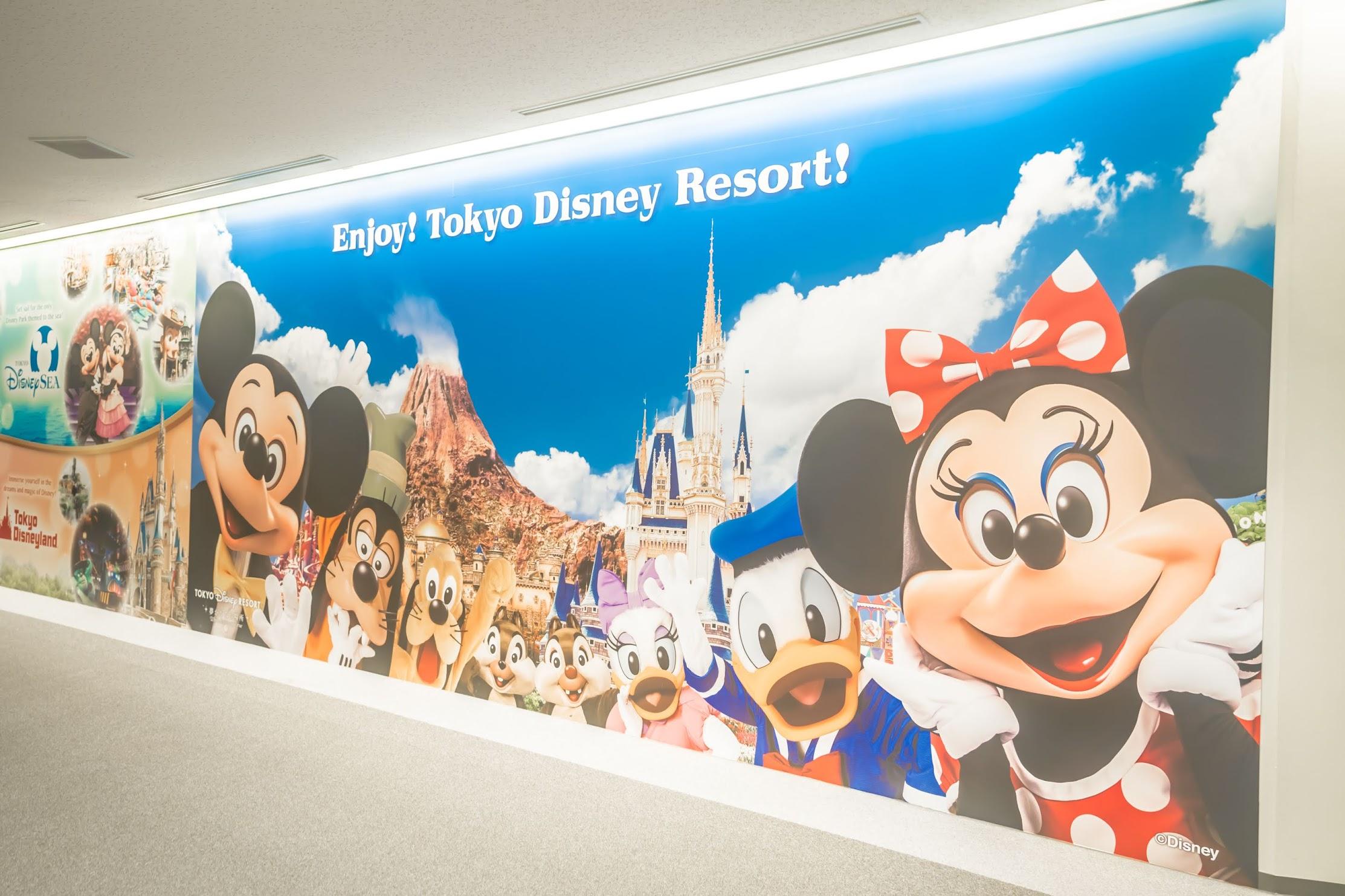 Narita Airport Disney