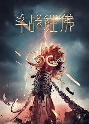 Fight Against Buddha China Movie