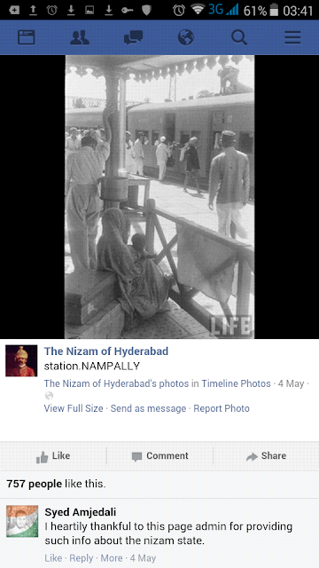 Hyderabad - Rare Pictures - Screenshot_2015-10-04-03-41-52.png