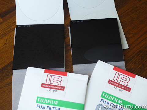 可視光吸収・赤外透過のIR 80とIR 90のフィルター