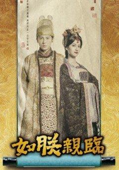 Vị Vua Lãng Mạn - The King Of Romance 2016