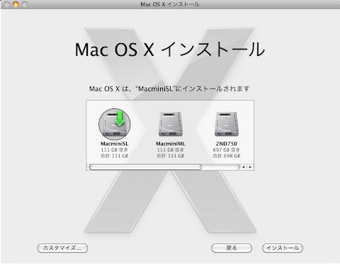 Mac OS X 10.6をDVDからインストール