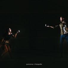 婚礼摄影师Justo Navas(justonavas)。22.10.2017的照片