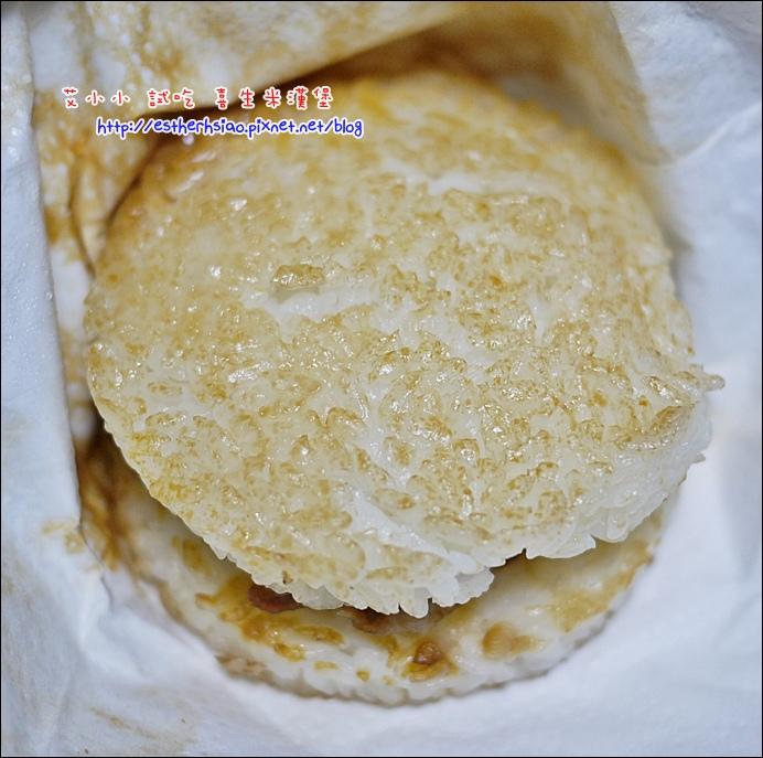 7 表面的米粒有時會較硬 是可惜之處