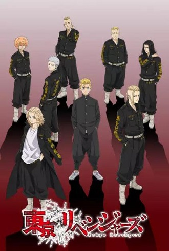 Tokyo Revengers Season 1 Complete Download 480p & 720p All Episode