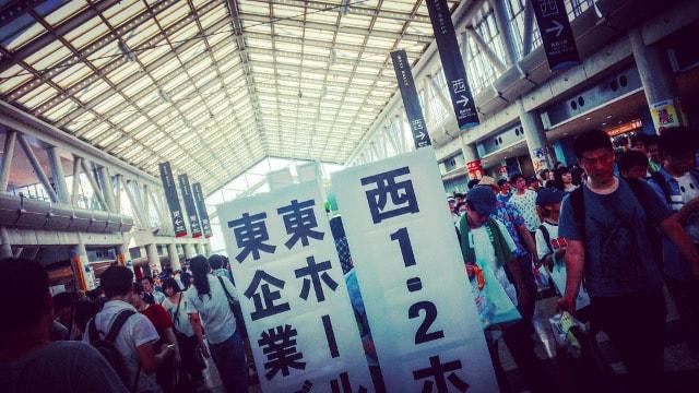 東京ビックサイト入口