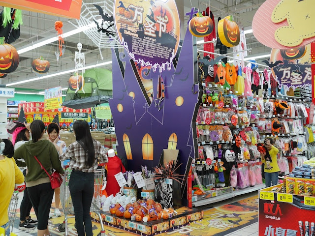 Halloween section at RT Mart in Shaoguan, China