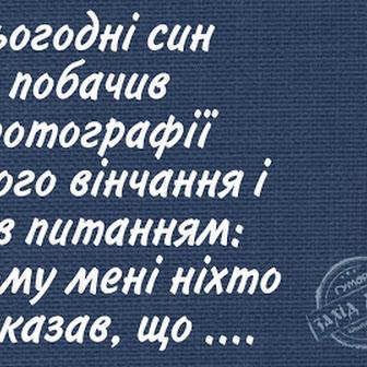 Найкращий український гумор в картинках