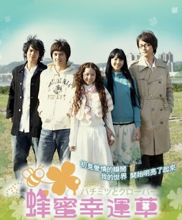 Cỏ May Mắn Mật Ong - Honey And Clover - 2008