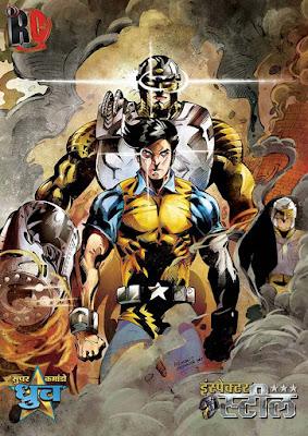 Rajnagar-Rannkshetra--Dhruva-Steel-Raj Comics