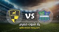 نتيجة مباراة مصر المقاصة ووادي دجلة اليوم 27-08-2020 الدوري المصري