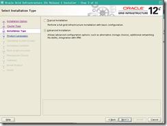 Oracle_RAC_Database_12c_Lab_Grid_1.4