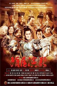 Tùy Đường Diễn Nghĩa - Sui Tang Yan Yi poster