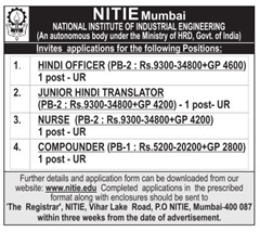NITIE Mumbai Jobs 2016 www.indgovtjobs.in