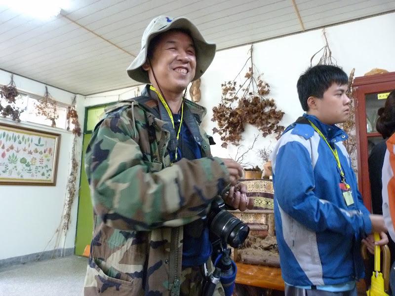 Meifeng Farm �峰農場