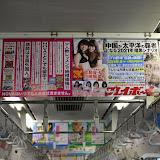 2014 Japan - Dag 3 - marjolein-IMG_0341-0210.JPG