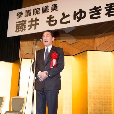2018111311月13日藤井基之と語る会-02.JPG
