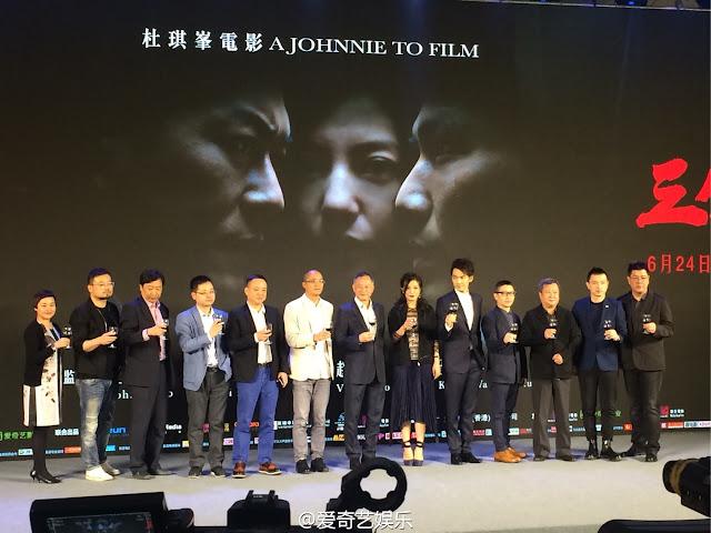 2016.04.14[Tam Nhân Hành] Họp báo công bố hồ sơ phim - Triệu Vy, Chung Hán Lương