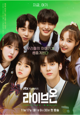 Update List Drama korea Bagus Musim Winter Desember - Januari 2020 - 2021