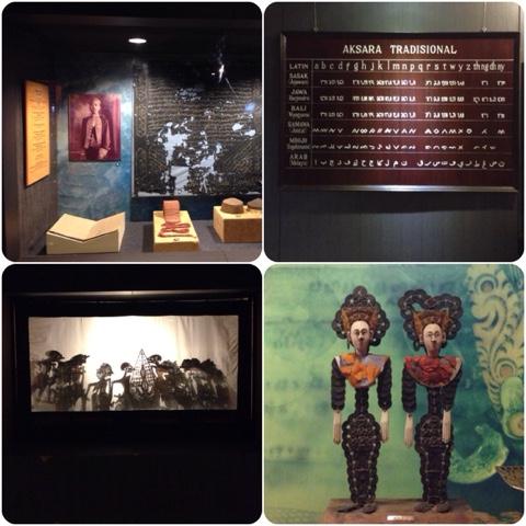 Museum Negeri Nusa Tenggara Barat