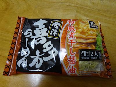 和風煮干し醤油会津喜多方ラーメン