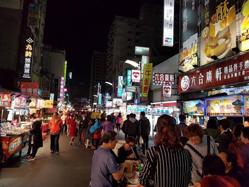 10D9N Taiwan Trip: Liuhe Night Market, Kaohsiung