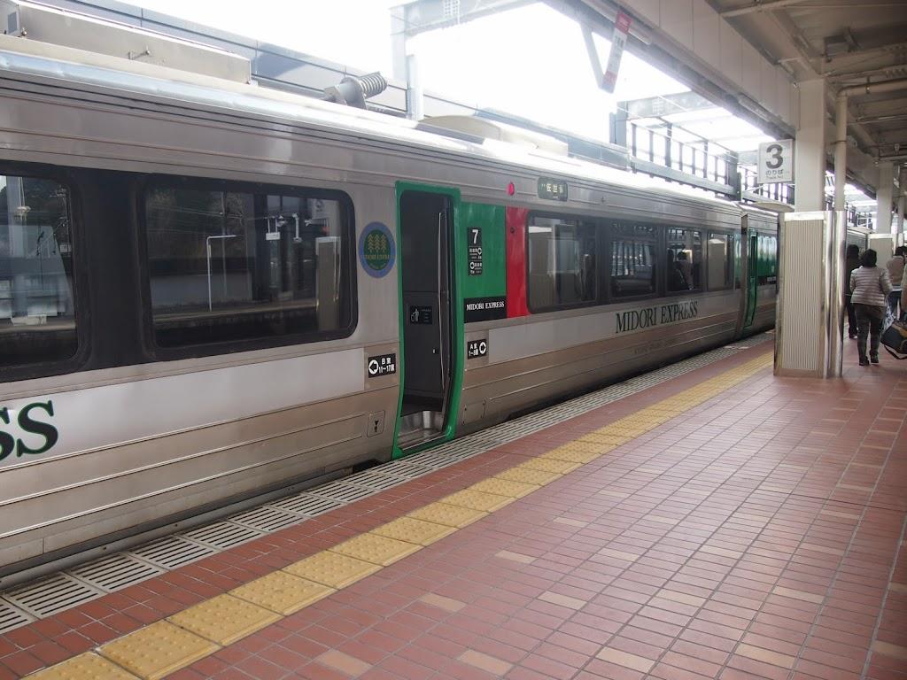武雄温泉駅から佐世保観光へ