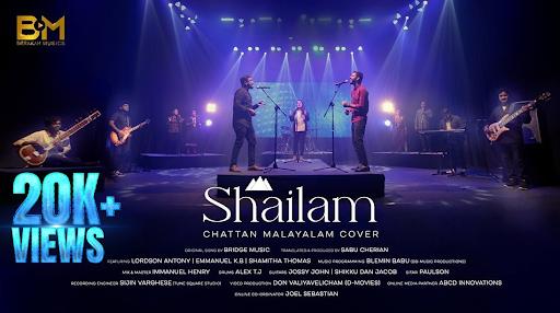 SHAILAM  CHATTAN Malayalam Cover