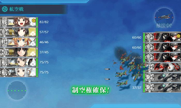 艦これ_2期_2-4_000.png