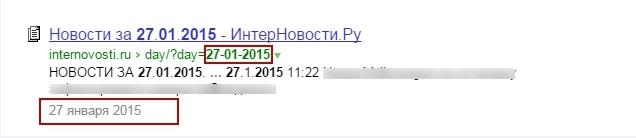 новости — Яндекс2.jpg