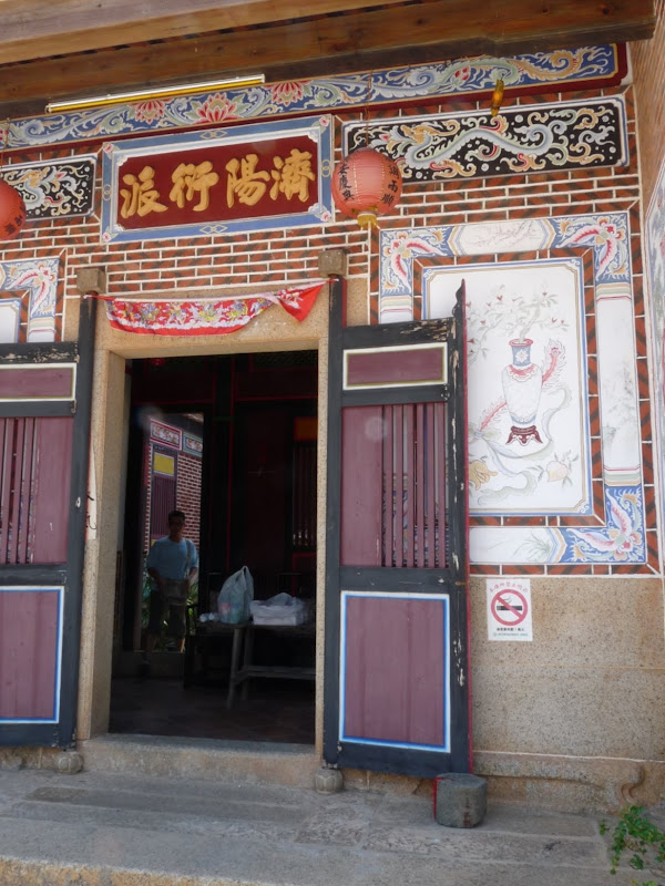 TAIWAN Archipel de Kinmen ,second voyage - P1280241.JPG