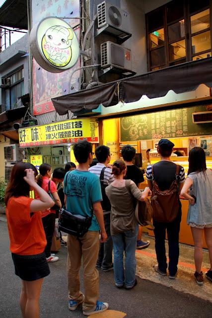 食記.台北.好好味港式菠蘿包.冰火菠蘿油