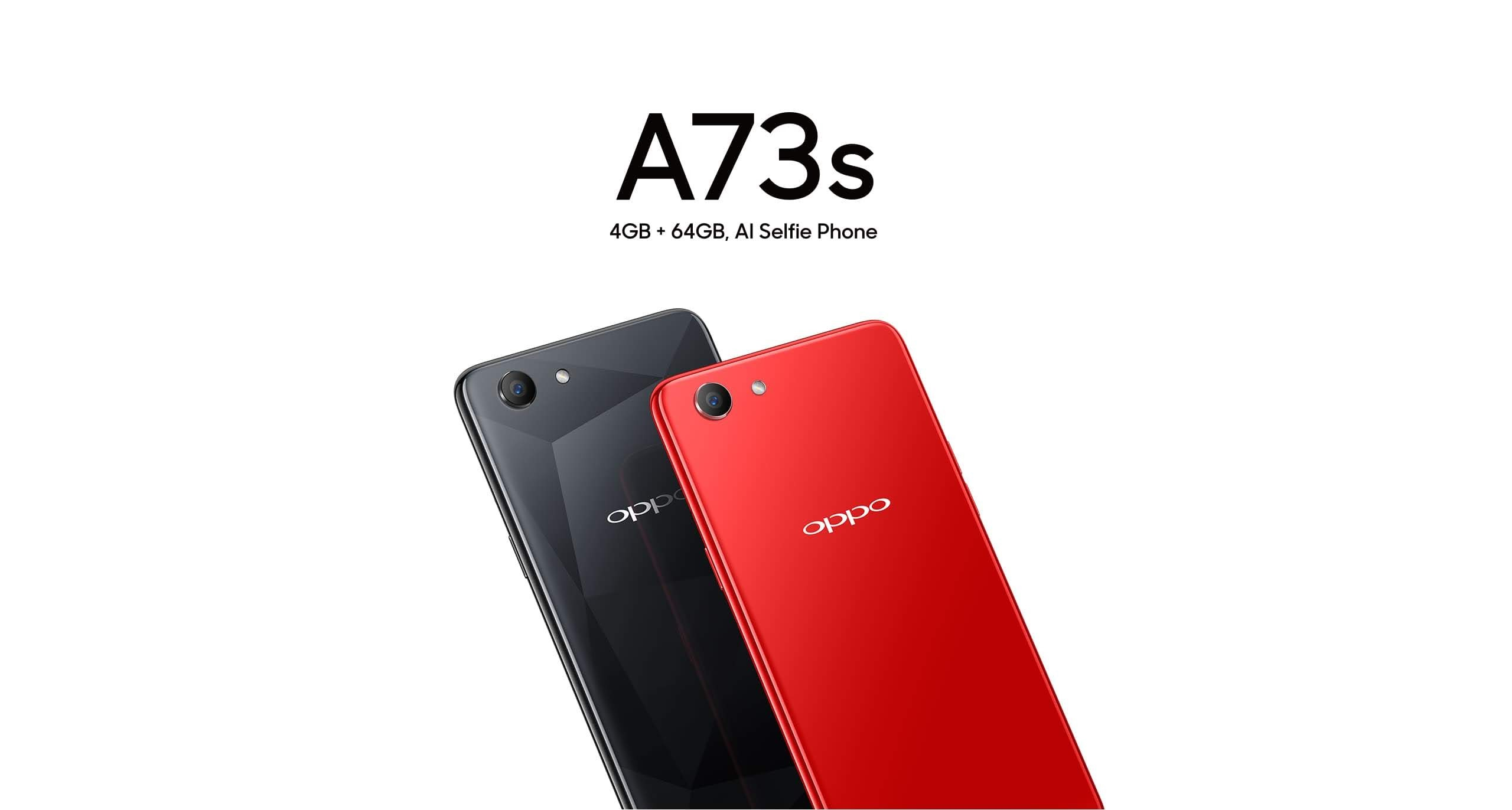 جوال OPPO A73s المميز بتصميم جذاب وسعر منخفض