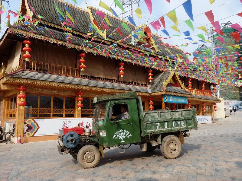 Chine .Yunnan . Lac au sud de Kunming ,Jinghong xishangbanna,+ grand jardin botanique, de Chine +j - Picture1%2B462.jpg