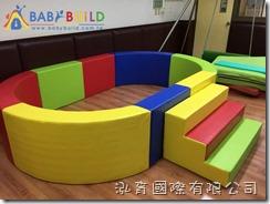 BabyBuild 泡棉球池