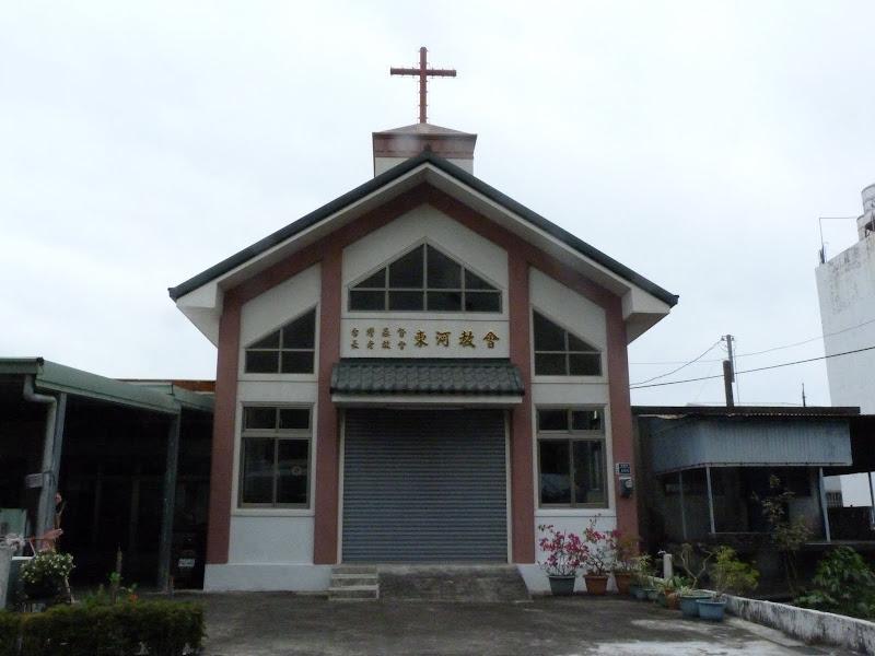 TAIWAN. Taitung, 30 kms autour - P1110933.JPG