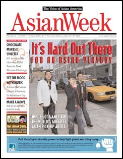 On The Cover Of Asian Week, Johnny Wolf