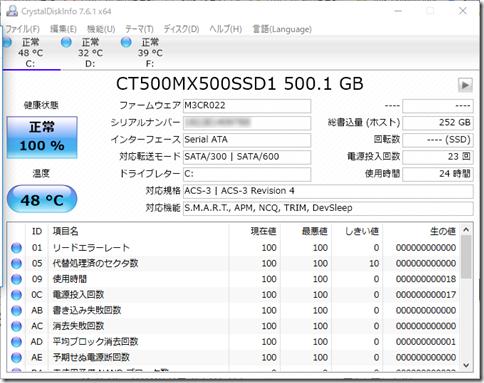 MX500_info