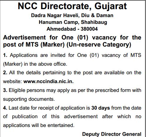 [NCC+Directorate+Gujarat+Notice+2017+www.indgovtjobs.in%5B2%5D]