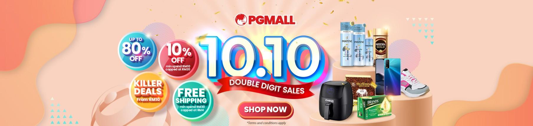 PG MALL 1010 Sale