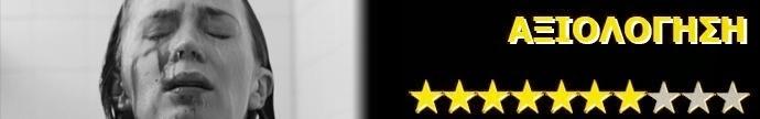 Sicario: Ο Εκτελεστής (Sicario) Rating