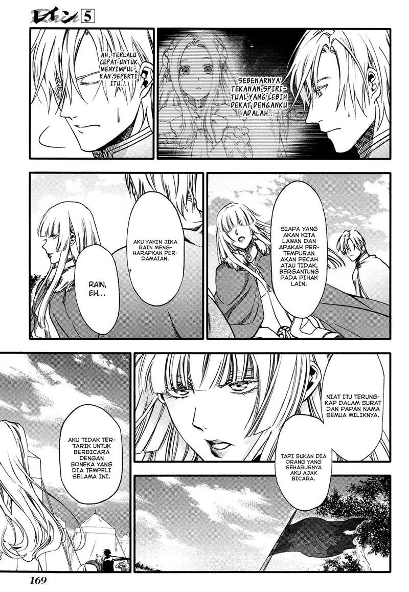 Rain: Chapter 28 - Page 27
