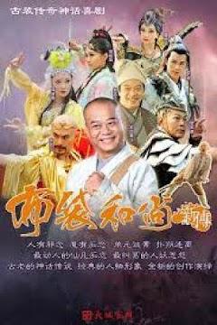 Bố Đại Hòa Thượng Tân Truyền (THVL1)