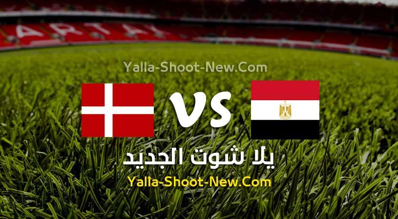 مباراة مصر والدنمارك