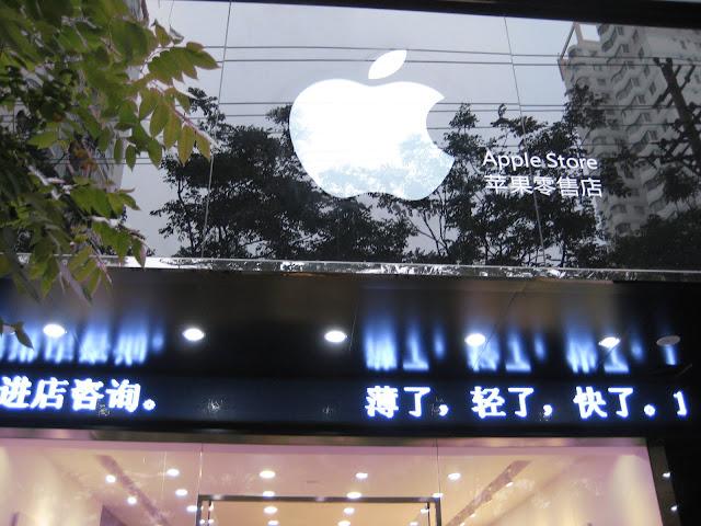 Ολα δείχνουν πως πρόκειται για ένα συνηθισμένο κατάστημα Apple. Η επιγραφή Apple Store όμως, επάνω δεξιά, προδίδει ότι δεν πρόκειται για εξουσιοδοτημένο κατάστημα